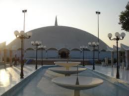 Masjid -e-Tooba Karachi
