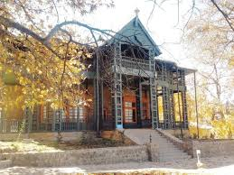 honey moon in ZIARAT