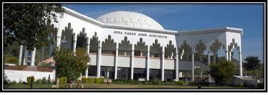 Ghulam Ishaq Khan engineering science and Technology institute Sawabi