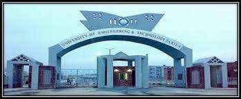 University of engineering and technology Karachi