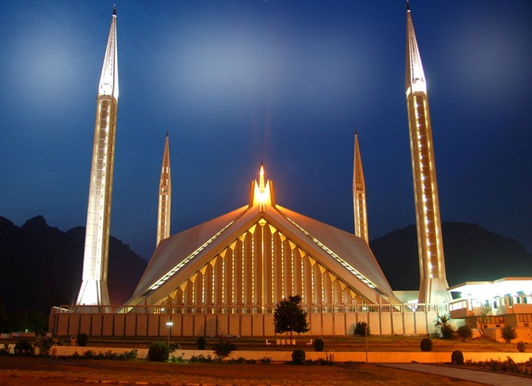 Islamabad - big cities of Pakistan