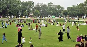 Race course Park Lahore