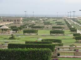 Bin Qasim park