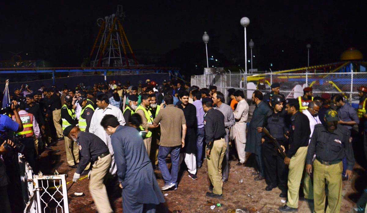 Gulshan -e-iqbal park incident
