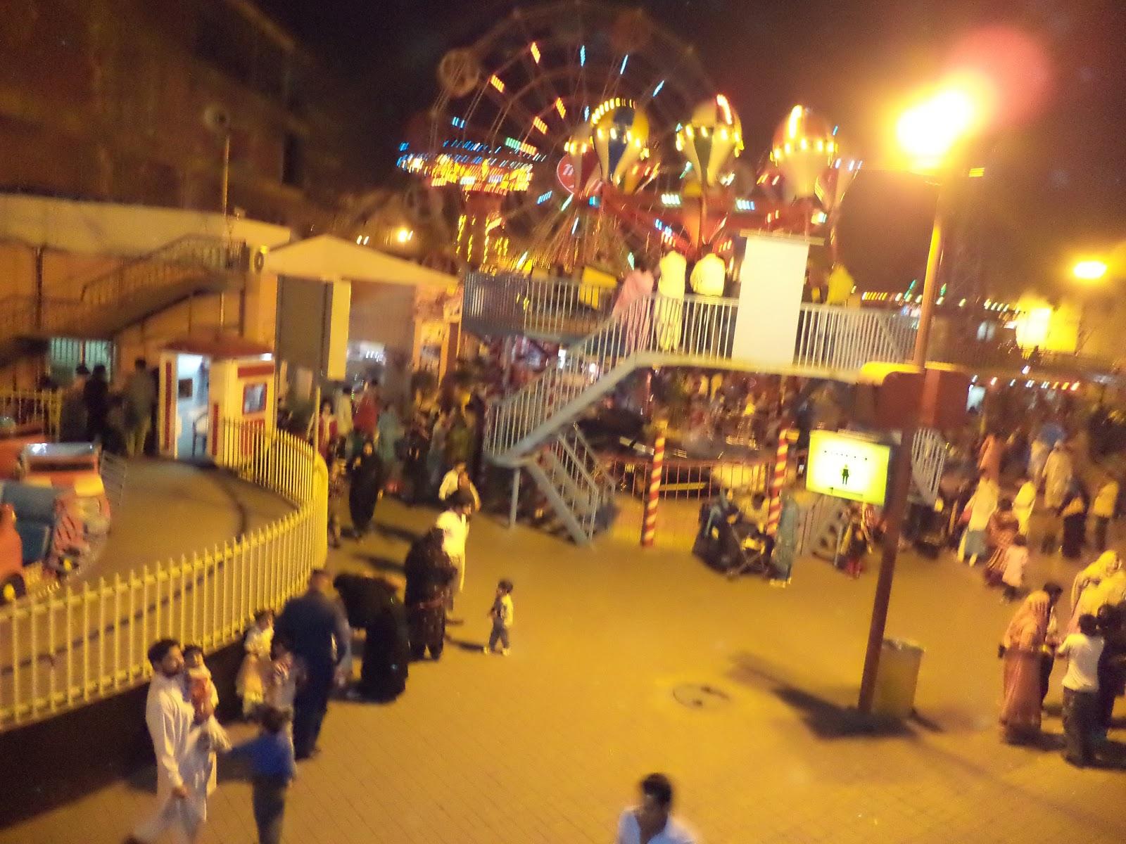 Joyland Lahore Pakistan
