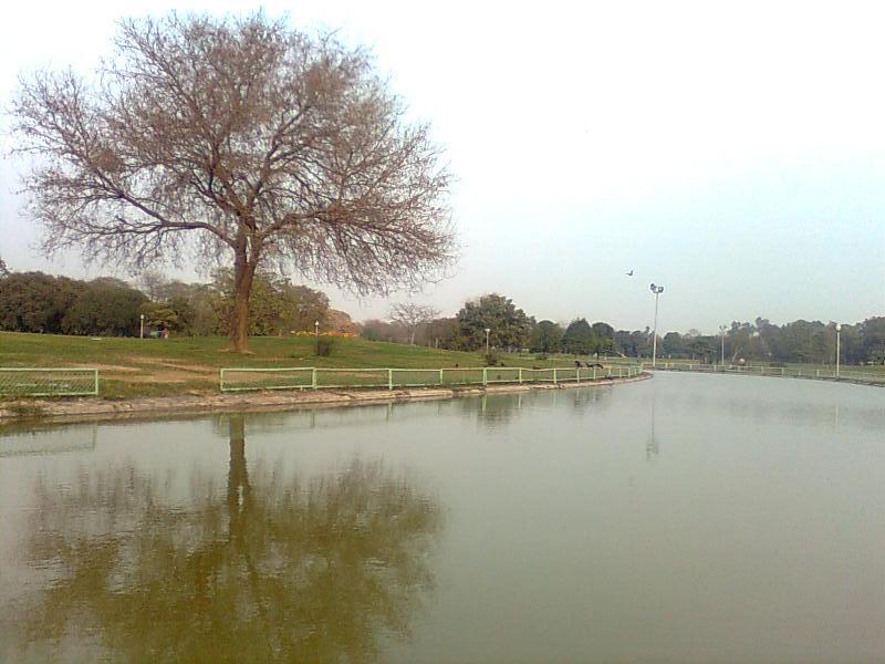 Model town park Lahore