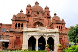 Lahore Museum, Lahore - Museums in Pakistan