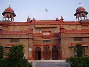 Peshawar Museu, Peshawar - Museums in Pakistan