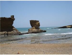 Paradise point karachi