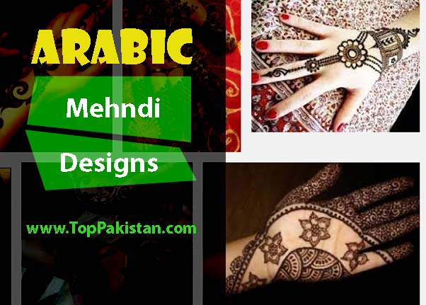 Modern and Latest Arabic Mehndi Design
