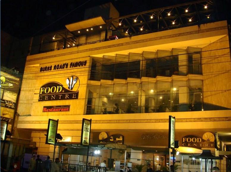 Food center karachi