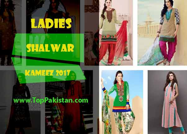 Latest and Trendy Pakistani Ladies Shalwar Kameez Dresses