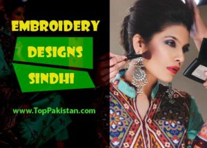 Latest Sindhi Embroidery Design Dresses Collection