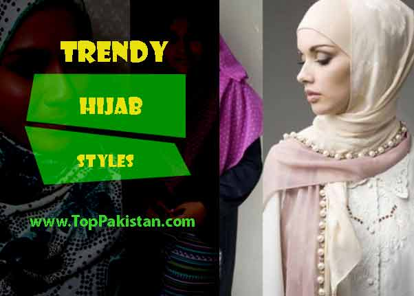 Trendy Pakistani Hijab Styles Images