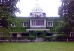 Women Medical College Abbottabad