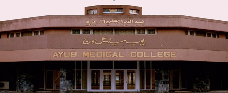 ayub madical College Abbottabad