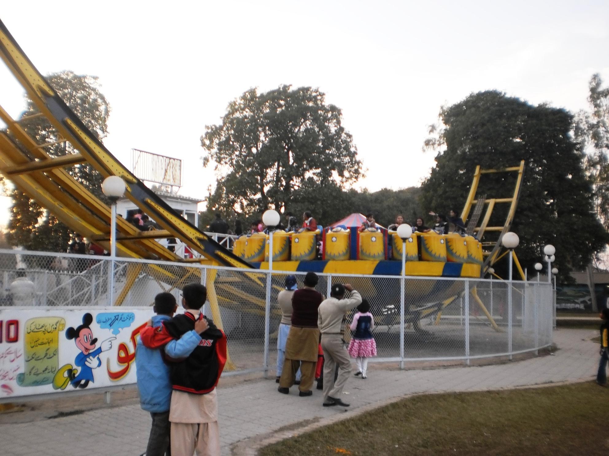 Iqbal Park Lahore