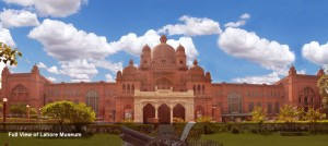 Top Five Museums in Pakistan