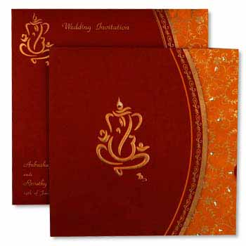 pakistani wedding card 10