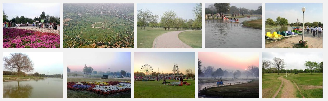 Model town park Lahore Pakistan
