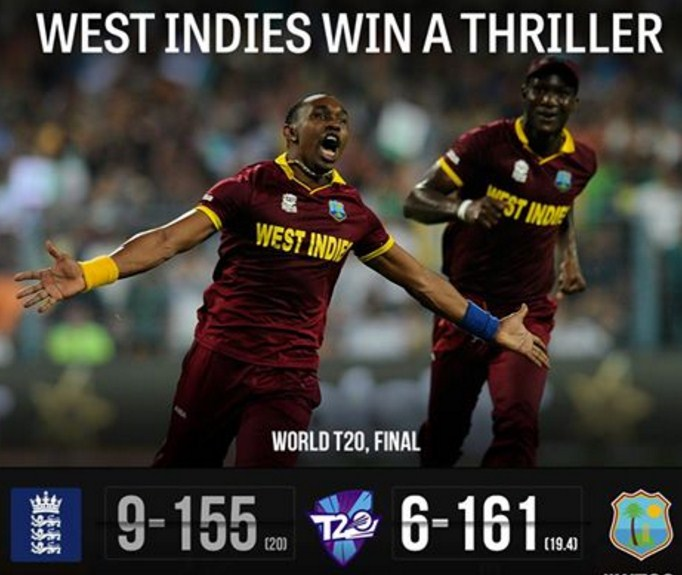 Last over and wining moments of T20 world cup final West indies VS England