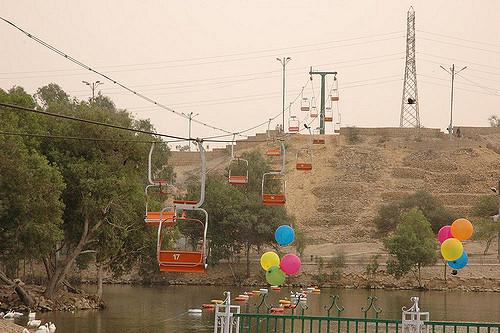 Safari park karachi