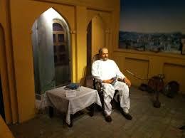 Pakistan Monument Museum