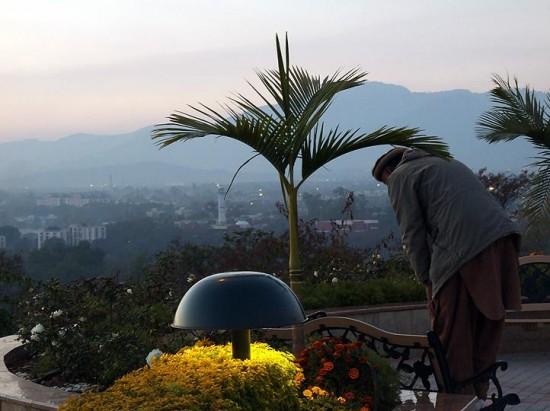 Shakarparian hills Islamabad