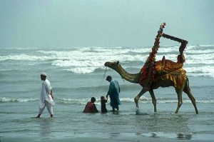 beach view park karachi