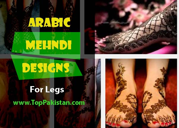 Beautiful Arabic Mehndi Design For Legs