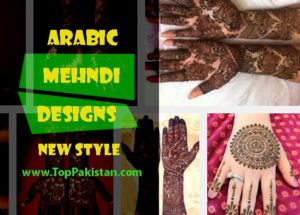 Beautiful Arabic Mehndi Designs 2016 New Style
