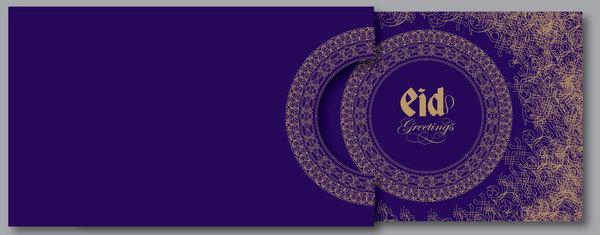 Eid-Card-8