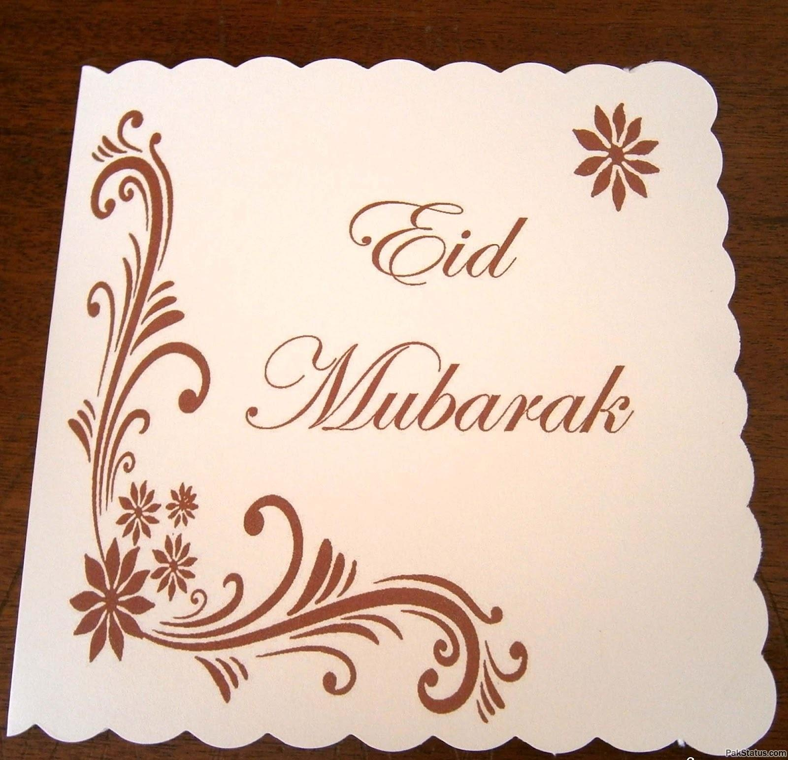 Eid-Card-Eid-Ul-Fitr-2014-Greetings-Cards-Free-Download-4