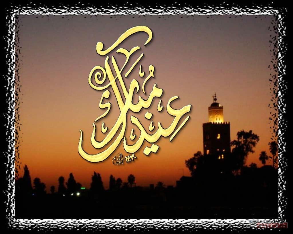 Eid-Ul-Adha-2013-Cards-8