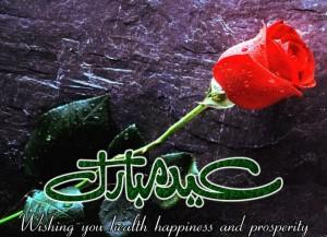 Beautiful Eid Poetry, Urdu Shayari For You