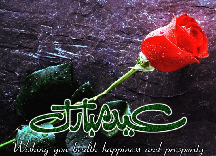 Beautiful Eid Poetry, Urdu Shayari For You