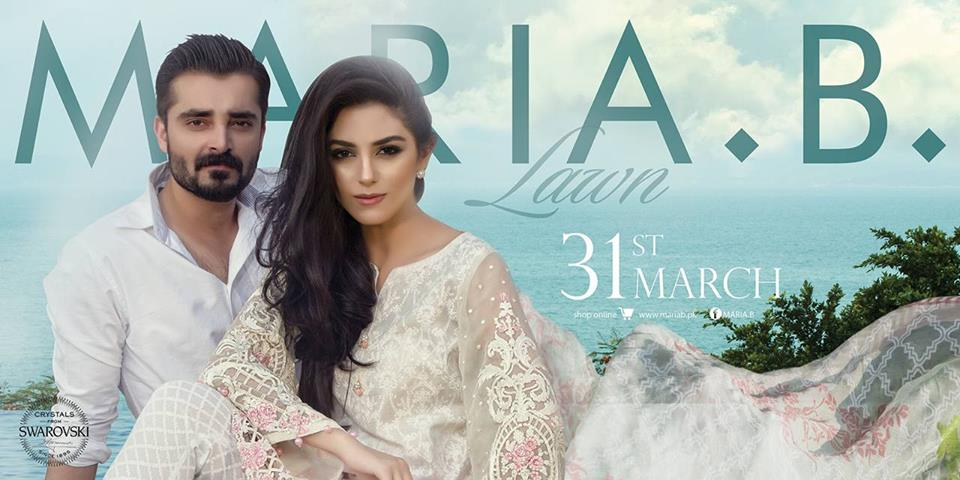 Maria B Embroidered Lawn Collection 2016