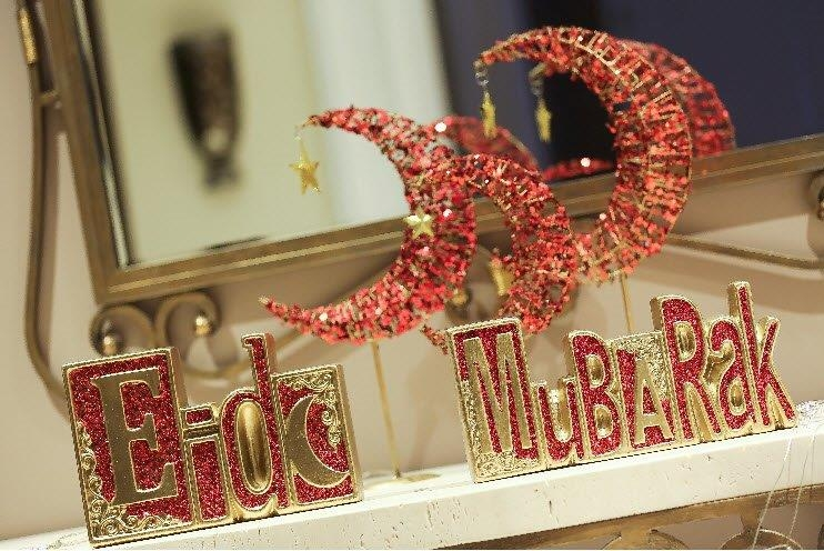 Red Eid Sign HP