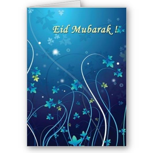 eid-card1