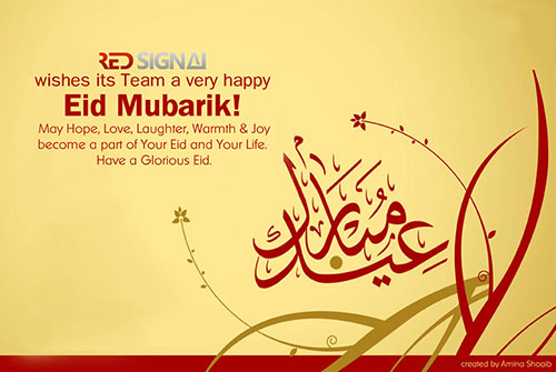 eid-greetings-custom-card-design