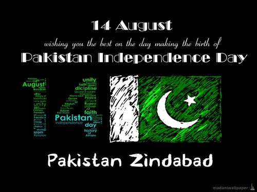 14-august-pakistan-independence-day-wallpapers-pictures-images-facebook-2014