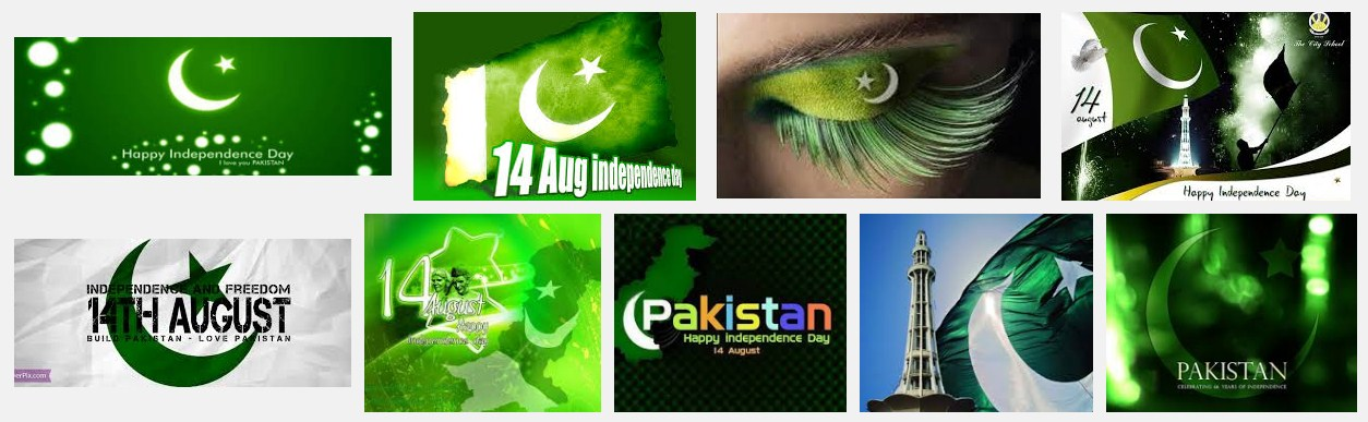 100+ 14 august dp for facebook 2016 - Happy Independence Day dps
