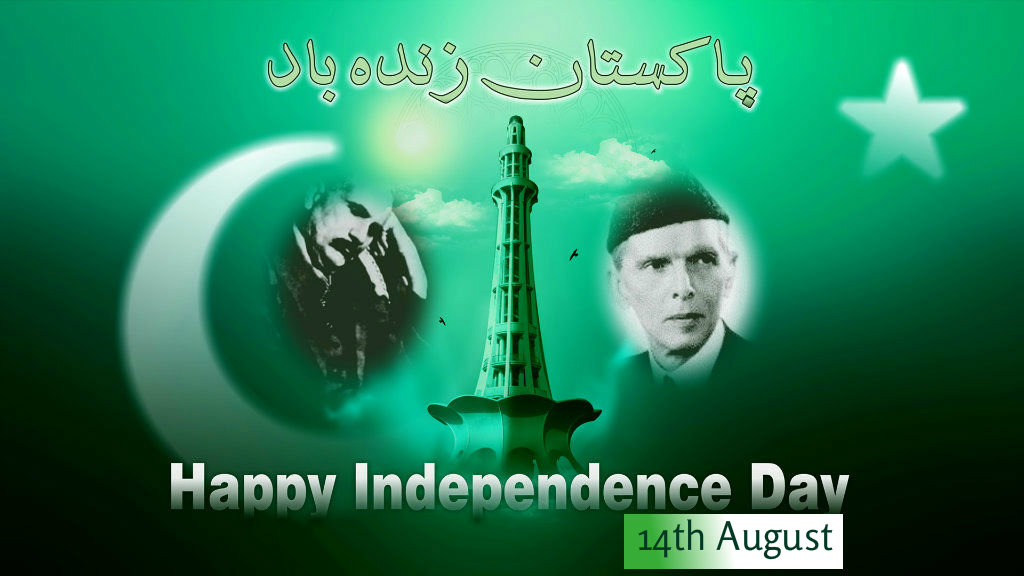 Happy-Pakistan-Independence-Day-HD-Wallpaper