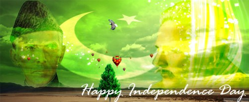 100+ 14 august facebook covers 2016 - Happy Independence Day