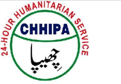 Chhipa Welfare Association  - Top NGO in Pakistan