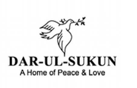 Darul Sakun  - Top NGO in Pakistan
