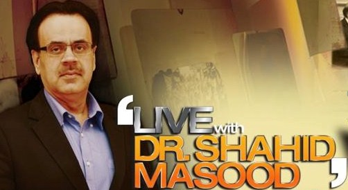 Dr. Shahid Masood - Pakistani News Anchor