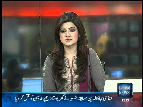 Farah Qadri