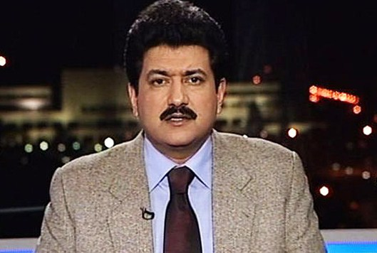 HAMID MEER - Pakistani news anchor