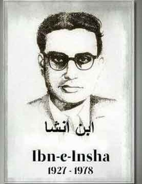 Ibn-e-Insha - Pakistani writers
